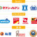 三太郎の日9月3日13日23日は【au】スター会員はWowma!クーポン200円分/スマパスプレミアム会員はマクドナルドのナゲットなどもらえる!
