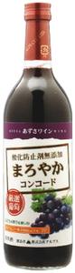 「ポリフェノール入り」を売りにする低価格ワインのポリフェノール量を比較してみた③あずさワイン コンコード