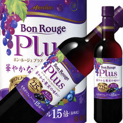 「ポリフェノール入り」を売りにする低価格ワインのポリフェノール量を比較してみた①メルシャン ボン・ルージュ